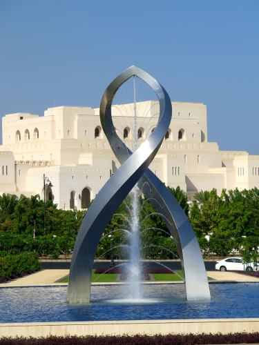 Arches photographed in front of the Royal Opera House in Muscat